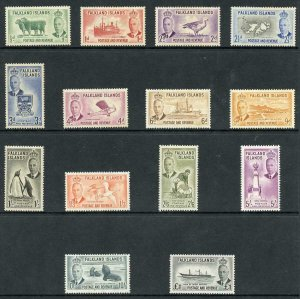 Falkland Islands SG172/85 1952 KGVI Set of 14 Wmk Mult Script CA M/M