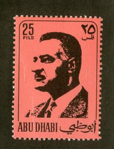 ABU DHABI 74 MNH CREASED SCV $8.00 BIN $1.50 PERSON