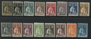 St. Thomas & Prince Islands 1914-22 various Ceres values mint o.g. hinged
