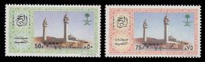 Saudi Arabia 1102 - 1103 MNH