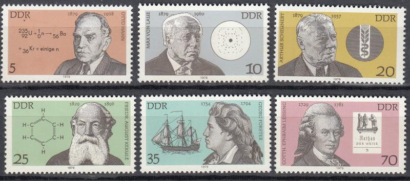 East Germany - 1979 Famous German Sc# 1994/1999 - MNH (392)
