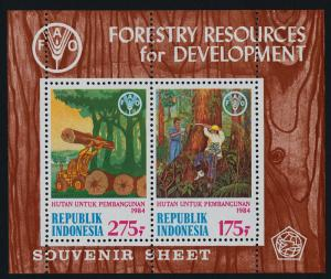 Indonesia 1226a MNH Trees, Forestry Resources