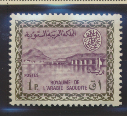 Saudi Arabia Stamp Scott #212, Mint Never Hinged - Free U.S. Shipping, Free W...