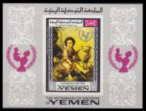 1968Yemen (Kingdom)601B134bPaintings