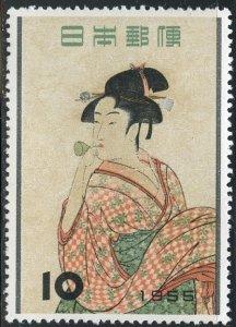 Japan Scott 616 MVFNHOG - 150th Annv of Death of Utamaro - SCV $10.00