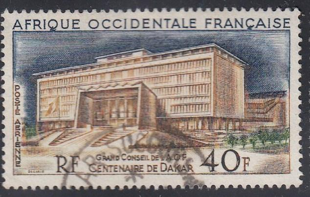 French West Africa #C25 Seat of Council, 1958.