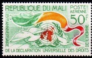 MALI [1963] MiNr 0077 ( **/mnh ) UNO