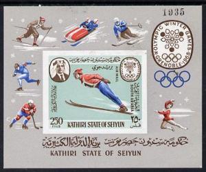Aden - Kathiri 1967 Grenoble Winter Olympics (Skiing) imp...