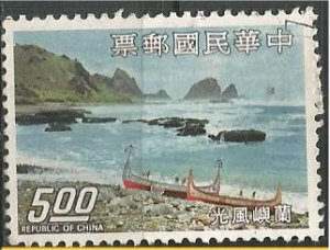 CHINA, 1974, used $5 Taiwan landmarks Scott 1881