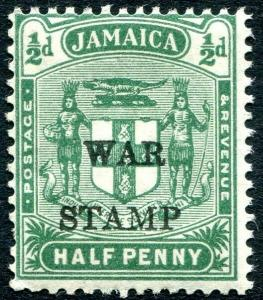 JAMAICA-1917 ½d Blue-Green War Stamp with no stop after Stamp Sg 73a UNMOUNTED