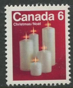 STAMP STATION PERTH Canada #606 Christmas Issue 1972 MNH CV$0.25