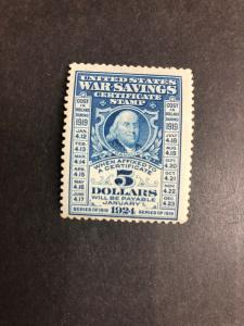 WS4  War Savings Stamp Very Fine Mint Never Hinged