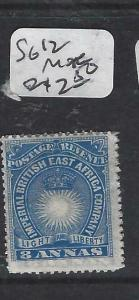 BRITISH EAST AFRICA (P0105B) ARMS   8A  SG 12  MNG