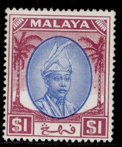 MALAYSIA - Pahang GVI SG71, $1 blue & purple, NH MINT.