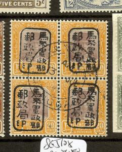 MALAYA  JAPANESE OCCUPATION (P1502B) TRENGGANU 20C  SGJ108   BLOF 4  VFU