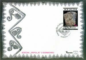 BOSNIA & HERZEGOVINA / 2016, (FDC) Cultural and historical heritage - Tombs, MNH