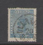 Sweden Sc 8 1858 12 ore blue Coat of Arms stamp used