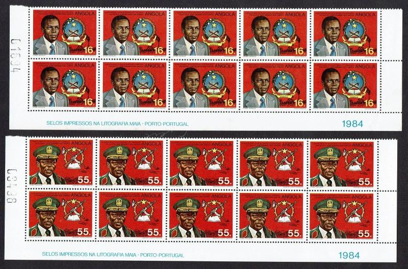 ANGOLA 1984 DOS SANTOS SET MNH ** IMPRINT BLOCKS