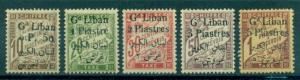 Lebanon #J6-J10  Mint VF H  Scott $36.25