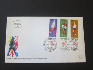 Israel 1971 Sc 443-5 FDC