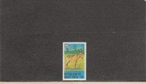 BURKINA FASO 510 MNH 2014 SCOTT CATALOGUE VALUE $6.00