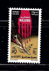 Egypt C156 MNH 1973 issue