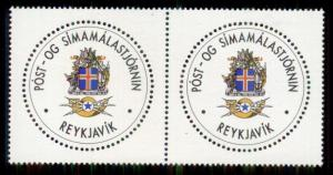 ICELAND OFFICIAL Post Official Seal Pair, NH, printed by Thomas de la Rue & Co.