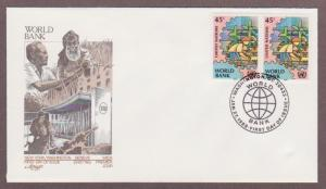 UN # 547 , World Bank Pair on Artmaster FDC - I Combine S/H