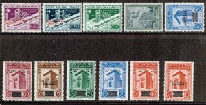 SAN MARINO STAMP MH  STAMPS COLLECTION LOT  #3