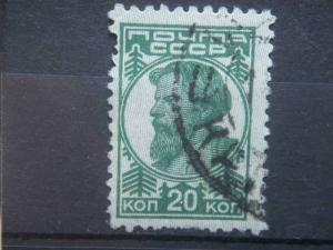 RUSSIA, 1929, used 20r Scott 422