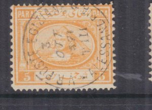 EGYPT, 1867 5pa. Orange Yellow, used.