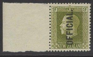 NEW ZEALAND SGO104 1925 9d SAGE-GREEN MTD MINT