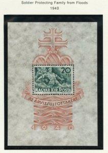HUNGARY SCOTT#B113  MINT NEVER HINGED AS SHOWN--SCOTT VALUE $6.00