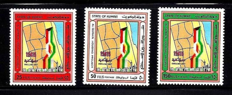 Kuwait Scott # 1049-1051, complete set, Mint Never Hinged