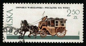 Poland, 2.50ZL (Т-8664)