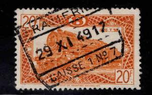 Belgium  Scott Q321 Used Parcel Post locomotive