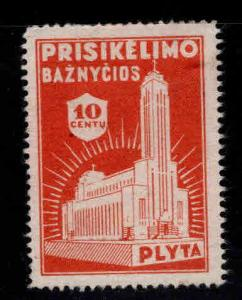 LITHUANIA  Not Scott Listed Prisikelimo Baznycios Cathedral stamp No Gum