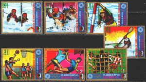 Equatorial Guinea. 1972. 57-63. Munich, summer olympic games. USED.