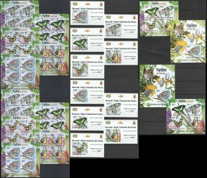 BU70 IMPERF,PERF 2012 BURUNDI PROTECTION NATURE BUTTERFLIES 12KB+12BL MNH