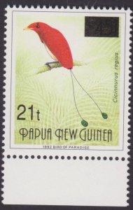 Papua Provisional Overprint Birds of Paradise 1st Print 21t/45T (1992) MINT NH