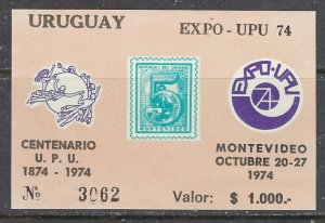 Uruguay 893(a) MNH 1974 UPU see note in Scott (ap6965)