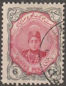 Persia, stamp,  Scott# 485, perf 11.5/11.5, tall, 6 ch. rose, # lc-485
