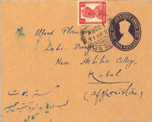 India 3 1/2a KGVI Victory 1946 to Prague, Czechoslovakia. Corner card Ashok E...