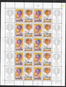 France  #1863-1864  Hot Air Balloons  Sheet of 40  (MNH) CV $27.50