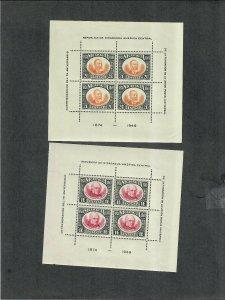 Nicaragua As C309-15 M/NH/VF, Set/7 Souv. Sheets, Cv. $35