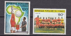 J27057 1981 congo republic set mh #575-6 sports