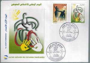 Algeria 2009 FDC Stamps Scott 1453-1454 Disabled People Handicapped Health