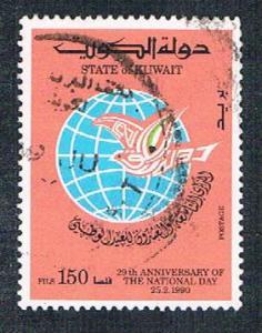 Kuwait 1131 Used National Day (BP2213)