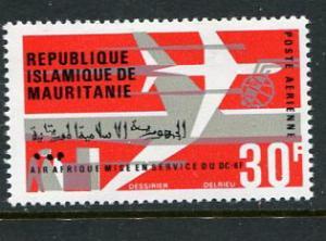 Mauritania #C57 Mint