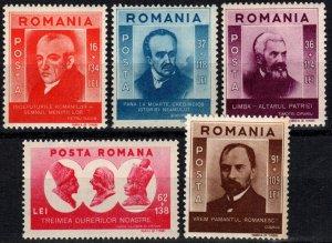 Romania #B211-15  MNH CV $3.15 (P708)
